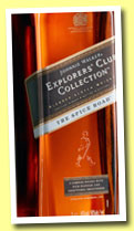 Johnnie Walker 'The Spice Road' (40%, OB, Explorers' Club Collection, blend, travel retail, 2012)