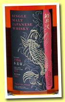 Karuizawa 1984/2012 (64.5%, Number One Drinks, The Whisky Exchange, first fill sherry, cask #4021)