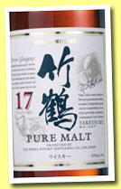 Taketsuru 17 yo (43%, OB, blended malt, Japan, +/-2012)