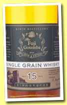 Fuji Gotemba 15 yo (43%, OB, Japan, single grain, +/-2013)