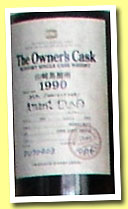 Yamazaki 1990/2005 'Owner's Cask' (61%, OB, 25th anniversary AMANT, sherry butt, cask #OV70403)
