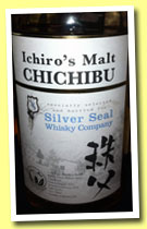 Chichibu 2010/2014 (62.4%, OB for Silver Seal, Japan, bourbon barrel, cask #659, 239 bottles)
