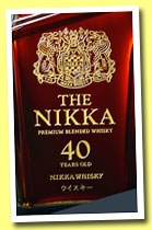 The Nikka 40 yo (43%, OB, blend, 700 decanters, 2014)