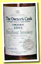Yamazaki 1991/2007 'Owner's Cask - Excellent Smokey' (56%, OB, selected by Mr. Kawachiya, hogshead, cask #1V70010)