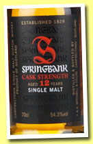 Springbank 12 yo 'Cask Strength' (54.3%, OB, batch #9, 2014)