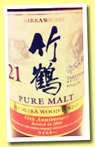 Taketsuru 21 yo 'Madeira Wood Finish' (46%, OB, Nikka, pure malt, 80th Anniversary, 2014)