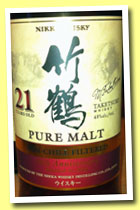 Taketsuru 21 yo 'Non-chill filtered' (48%, OB, Nikka, pure malt, 80th Anniversary, 2014)