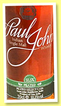 Paul John 'Peated' (55.5%, OB, 2013)