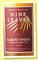 Nine Leaves 'Almost Spring' (48%, OB, Japan, +/-2015)