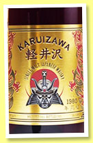 Karuizawa 1980/2015 (61.6%, OB, The Whisky Show)
