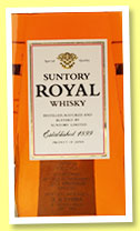 Suntory 'Royal' (43%, OB, Japanese blend, +/-2015)