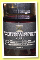 Yamazaki 2003/2014 (55%, OB, for the Whisky Shop, Spanish oak bota corta, cask #ADDY3038)