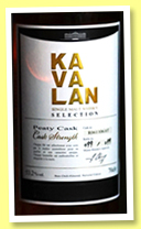 Kavalan 2006/2015 (55.6%, OB, Taiwan, for Whisky Nerds, peated cask, cask #R061106107, 99 bottles)
