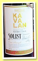 Kavalan 2006/2012 'Solist' (57.8%, OB, Taiwan, for Red On Tree 4th Anniversary, sherry cask, cask #S060904050, 519 bottles)