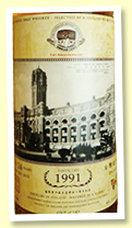 Irish Malt 24 yo 1991/2015 (48.2%, Whisky Agency for Formosa Whisky Society 1st Anniversary, bourbon barrel, 143 bottles