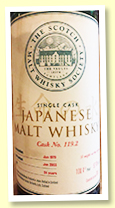 Yamazaki 24 yo 1979/2003 (57.4%, Scotch Malt Whisky Society, #119.2, 'A night a the opera', Mizunara oak)