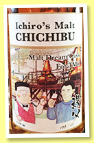 Chichibu 2011/2019 'Malt Dream Cask for TMC' (62.3%, OB, Japan, bourbon barrel, cask #1535, 173 bottles)