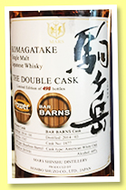 Komagate 2014/2019 'The Double Cask' (60%, OB, Japan, casks #1767 and 1877, 498 bottles)