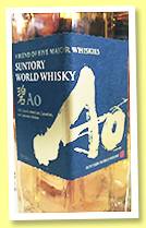 Suntory 'Ao' (43%, OB, world blend, Japan, 2019)