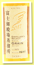 Fuji Gotemba 'Single Grain Distiller's Select' (52%, OB, 2017)