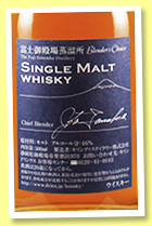 Fuji Gotemba 'Single Malt Blender's Choice' (46%, OB, +/-2016)