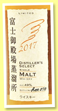 Fuji Gotemba 'Single Malt Distiller's Select' (49%, OB, 2017)