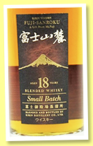 Fuji Sanroku 18 yo 'Small Batch Blend' (43%, OB, 3000 bottles, 2016)