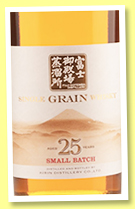 Kirin 25 yo 'Single Grain Small Batch' (46%, OB, 2015)