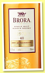 Brora 40 yo 1978/2019 (49.2%, OB, 200th anniversary, Exclusive Release, 1819 bottles)