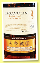 Lagavulin 26 yo 1991/2017 (51.7%, OB, Casks of Distinction, Hong Kong, butt, cask #3479, 492 bottles)