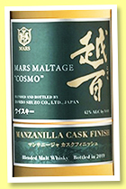 Mars Maltage Cosmo 'Manzanilla Sherry Cask Finish' (42%, OB, Japan, blended malt, 2019)