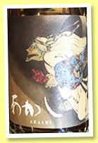 Akashi (62%, OB, Eigashima, Japan, 394 bottles)