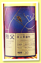 Chichibu 2011/2019 (59.2%, OB for the Whisky Exchange, 20th Anniversary, Coedonado beer cask, cask #3301, 224 bottles)