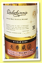 Dalwhinnie 31 yo 1987/2019 (56.4%, OB, Casks of Distinction, for TDW Whisky Club, oak butt, cask #1528, 492 bottles)