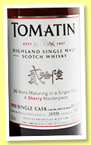 Tomatin 26 yo 1988/2015 (54%, OB, for Taiwan, oloroso sherry, cask # 950378, 402 bottles)