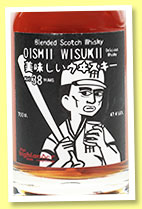 Oishii Wisukii 38 yo (47.4%, Highlander Inn, blended malt, European oak sherry cask, 2019)
