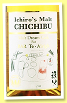 Chichibu 2008/2018 (60.8%, OB, Malt Dream Cask, for Bar Tee-Airigh, bourbon barrel, cask #180, 183 bottles)