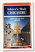 Chichibu 'Paris Edition 2020' (52.8%, OB, for LMDW, 1831 bottles)