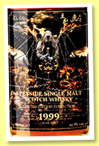 Speyside Single Malt 1999/2020 (61.7%, Or Sileis, for Tiger Huang Taiwan, first fill sherry butt, cask #800195, 560 bottles)