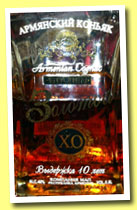 Cognac Black Line 10 yo 'Golden XO' (40%, OB, Armenian brandy, +/-2013)