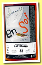 Karuizawa 32 yo 1981/2013 (57.3%, OB for La Maison du Whisky, bourbon, cask #8461, 186 bottles)