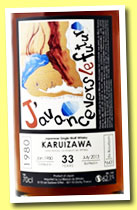 Karuizawa 33 yo 1980/2013 (62.1%, OB for La Maison du Whisky, bourbon, cask #6431, 124 bottles)