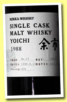 Yoichi 1988/2013 (62%, OB for LMDW, new butt, cask #100215, 427 bottles)