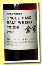 Yoichi 1989/2012 (60%, OB for LMDW, recharged hogshead, cask #202393, 148 bottles)